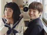 映画『氷菓』に出演する(左から)小島藤子、岡山天音(C)2017「氷菓」製作委員会