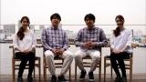 6月13日放送、テレビ東京系バラエティー『ありえへん∞世界』は本当にあった世界の衝撃映像&衝撃事件スペシャル。写真は「双子カップルが結婚直前に固めたある決意」の再現ドラマより(C)テレビ東京