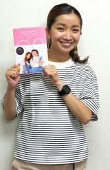 渡辺直美らのスタイリストを務める大瀧彩乃さん (C)ORICON NewS inc.