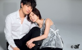映画『昼顔』で再共演している(左から)斎藤工、上戸彩=女性ファッション誌『ar』7月号