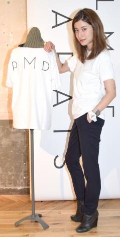 ファッションブランド『パスカル マリエ デマレ』を立ち上げたマリエ (C)ORICON NewS inc.