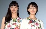 映画『めがみさま』にW主演した(左から)新川優愛、松井玲奈 (C)ORICON NewS inc.