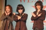日本公演を決行すると発表したX JAPAN(左から)PATA、Toshl、HEATH (C)ORICON NewS inc.