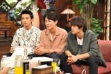 ドラマ『僕たちがやりました』出演する(左から)新田真剣佑、間宮祥太朗、窪田正孝のイケメントリオも登場 (C)関西テレビ