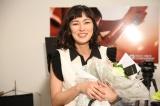 『母になる』クランクアップを迎えた板谷由夏 (C)日本テレビ