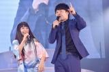 miwa(左)のライブにMC.wakaとしてサプライズ登場したオードリー・若林正恭