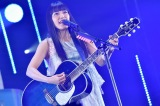 "アリーナツアー「miwa ARENA tour 2017""SPLASH☆WORLD""」より"