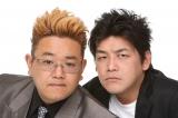 TBSラジオ『サンドウィッチマンの週刊ラジオジャンプ』を担当するサンドウィッチマン(左から)伊達みきお、富澤たけし