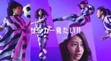 乃木坂46のメンバー5人がNHKのサッカー中継「サッカー見たい!!」キャンペーンの顔に(C)NHK