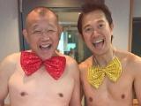 """""""裸の共演""""を果たした笑福亭鶴瓶(左)とアキラ100%"""