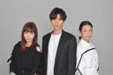 日本テレビ連続系ドラマ『愛してたって、秘密はある。』に出演する(左から)川口春奈、福士蒼汰、鈴木保奈美 (C)日本テレビ
