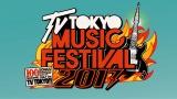 テレビ東京系『テレ東音楽祭2017』(6月28日放送)(C)テレビ東京