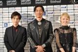 自身主演のショートフィルムの魅了を語った(左から)岩田剛典、AKIRA、Dream Ami (C)ORICON NewS inc.
