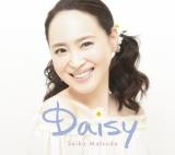 松田聖子アルバム『Daisy』(初回限定盤B)