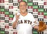 84歳にして初めて始球式に挑戦した仲代達矢 (C)ORICON NewS inc.