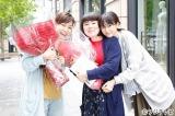 3人での出演シーンの撮影終了を迎えた(左から)水川あさみ、ブルゾンちえみ、桐谷美玲 (C)フジテレビ