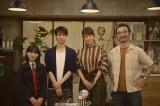 NHK・Eテレ『メディアタイムズ』に出演する(左から)芦田愛菜、高杉真宙、鈴木砂羽、古舘寛治 (C)NHK