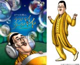 ピコ太郎が『ピコ太郎のララバイラーラバイ』でテレビアニメ化決定