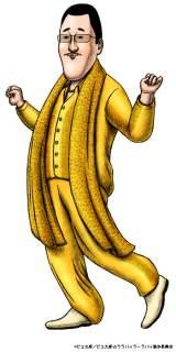 『ピコ太郎のララバイラーラバイ』のキャラクター