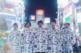 DISH//が窪田正孝主演ドラマ『僕たちがやりました』主題歌を担当