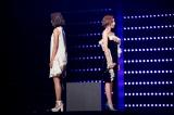 『第4回napla DREAM PLUS 2017 BEAUTY CHARITY』の宝島社ステージに登場したベッキー