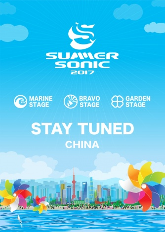 『SUMMER SONIC 2017』が上海で開催決定