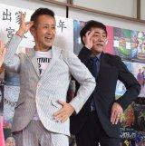 ダンスを披露する宮本亜門(左)と市村正親 (C)ORICON NewS inc.