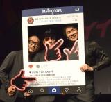 映画『イイネ!イイネ!イイネ!』フライングスペシャル上映会に出席した(左から)中野英雄、横山剣、伊原剛志 (C)ORICON NewS inc.