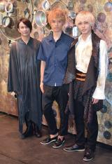 オリジナルミュージカル『オーバーリング・ギフト』への意気込みを語った(左から)風間由次郎、杉本雄治(WEAVER)、猪塚健太 (C)ORICON NewS inc.
