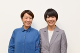 『お笑いハーベスト大賞2017』本選会に出場するAマッソ(ワタナベエンターテインメント)