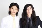 『お笑いハーベスト大賞2017』本選会に出場するブリキカラス(松竹芸能)
