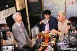 16日放送のフジテレビ系バラエティ番組『ダウンタウンなう』(毎週金曜 後10:00に出演する田原総一朗