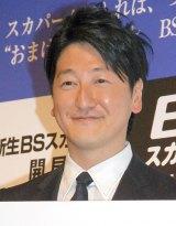 BSスカパー!で新番組『モノクラ〜ベ』のMCを務める堀潤=新生BSスカパー!『開局』発表会 (C)ORICON NewS inc.