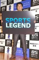 BSスカパー!の新番組『SPORT LEGEND』に出演する高田延彦=新生BSスカパー!『開局』発表会 (C)ORICON NewS inc.
