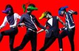 7月13日スタートのフジテレビ系連続ドラマ・木曜劇場『セシルのもくろみ』の主題歌を担当する夜の本気ダンス