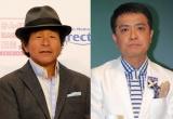 野際陽子さんに追悼コメントを寄せた間寛平(左)と中山秀征(2012年撮影) (C)ORICON NewS inc.