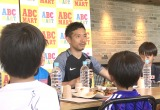 『ABC-MART 長友佑都スペシャルカリキュラム』に出席した長友佑都 (C)ORICON NewS inc.