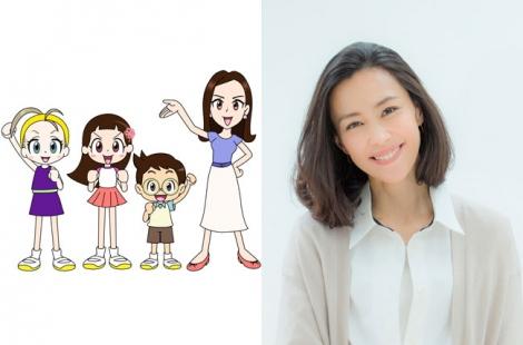 NHK・Eテレの食育番組『ゴー!ゴー!キッチン戦隊クックルン』母親・サクラの声は木村佳乃(C)NHK