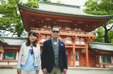 日本地質学会がNHK『ブラタモリ』制作チームを表彰。出演者のタモリと近江友里恵アナウンサー(C)NHK