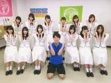 毎夏恒例『第37回全国高等学校クイズ選手権』の近畿会場でライブを行う乃木坂46の3期生メンバー (C)日本テレビ