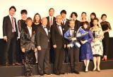 水谷豊の初監督作品で主演映画『TAP -THE LAST SHOW-』初日舞台あいさつの模様 (C)ORICON NewS inc.
