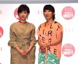 『ELLE WOMEN in SOCIETY 2017』に参加した(左から)滝川クリステルと大宮エリー (C)ORICON NewS inc.
