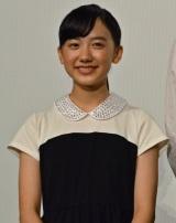 「自分のことを知ろうとしている山田さんがかっこいいと思いました」という芦田愛菜 (C)ORICON NewS inc.