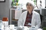 日本テレビ系連続ドラマ『フランケンシュタインの恋』第10話より柄本明 (C)日本テレビ