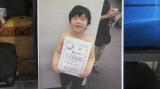 藤井聡太四段が幼い頃に将棋大会で賞状を受け取った時の記念写真(C)東海テレビ