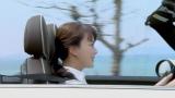 CM「なんてなめらかNTNシャープ#02ドライブ篇」に出演している多部未華子
