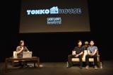 (左から)堤大介氏、エリック・オー氏、ロバート・コンドウ氏 (C)ORICON NewS inc.