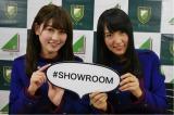 ファーストアルバムリリースを報告した欅坂46(左から)守屋茜、菅井友香