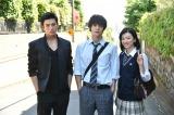 関西テレビ・フジテレビ系連続ドラマ『僕たちがやりました』