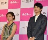 野際陽子さんを追悼した尾野真千子(左)と向井理 (C)ORICON NewS inc.